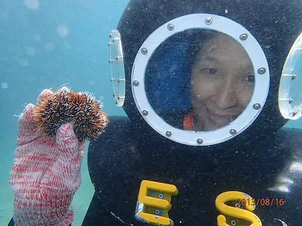 海底漫步25