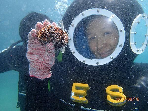 海底漫步26