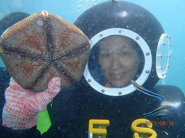 海底漫步27