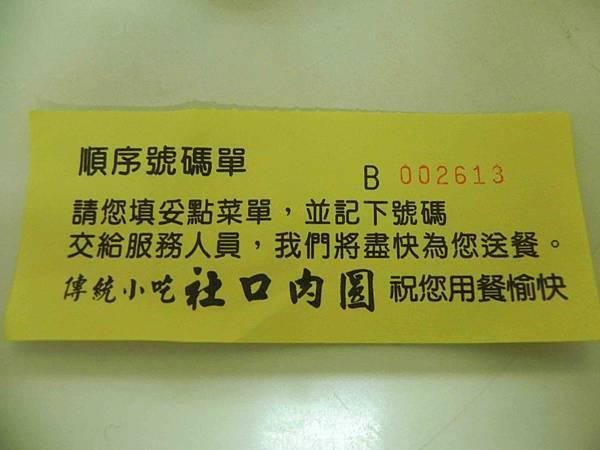 DSCN8085p1.jpg
