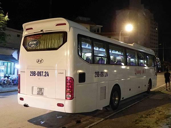 DSCN9497p1