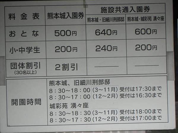 DSCN1651A.jpg