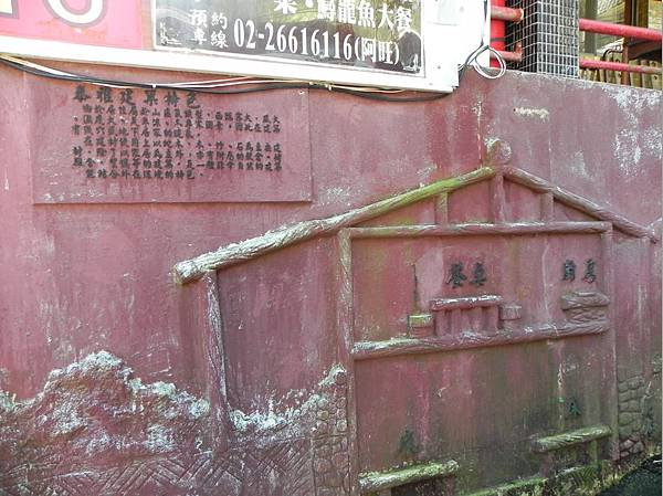 DSCN4341A.jpg