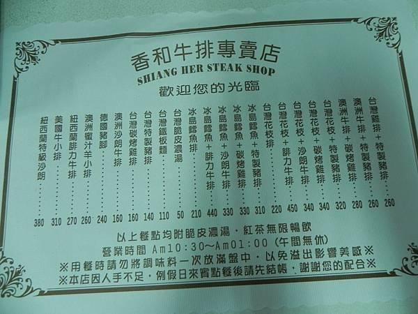 DSCN5175A