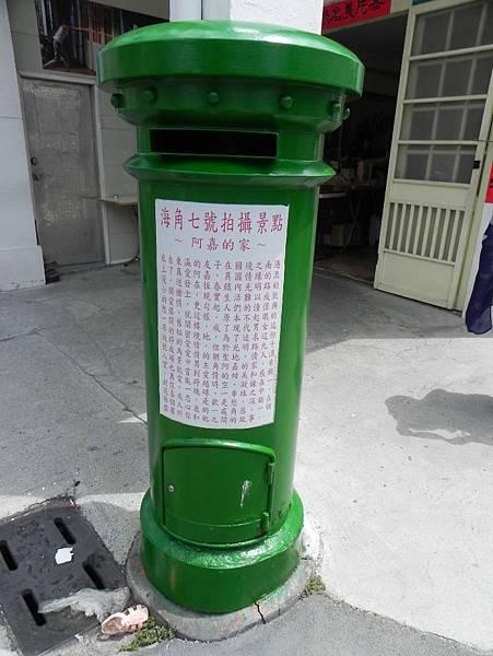 DSCN6846A.jpg