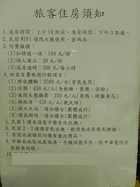 DSCN7122A.jpg