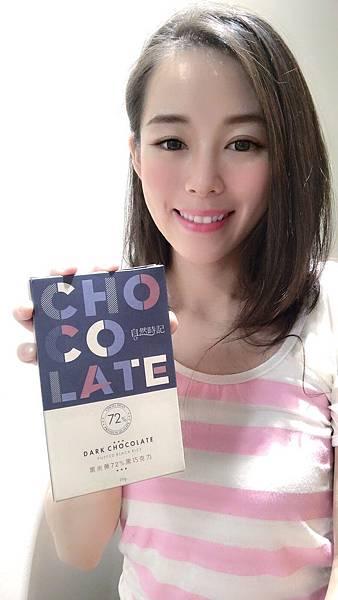 自然時記米菓巧克力
