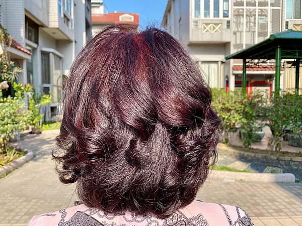 美吾髮亮澤紅棕