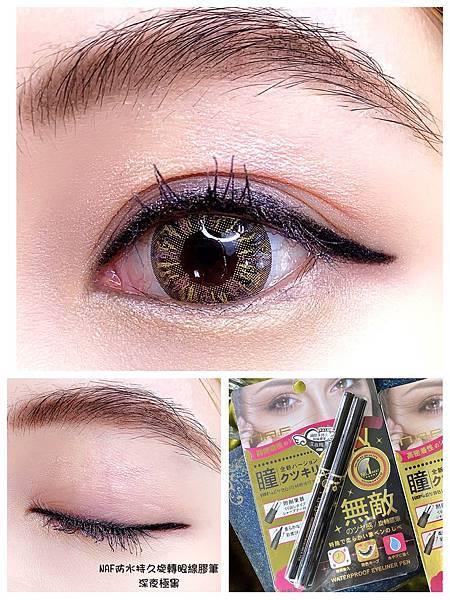 黑色眼線筆