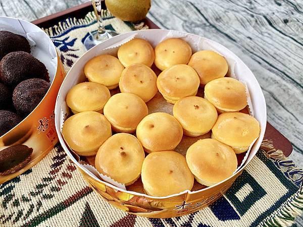 芒果乳酪球