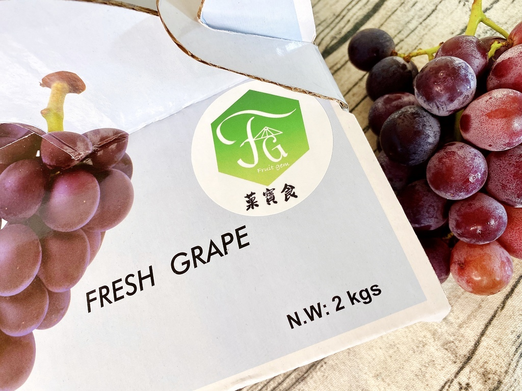 苗栗卓蘭葡萄