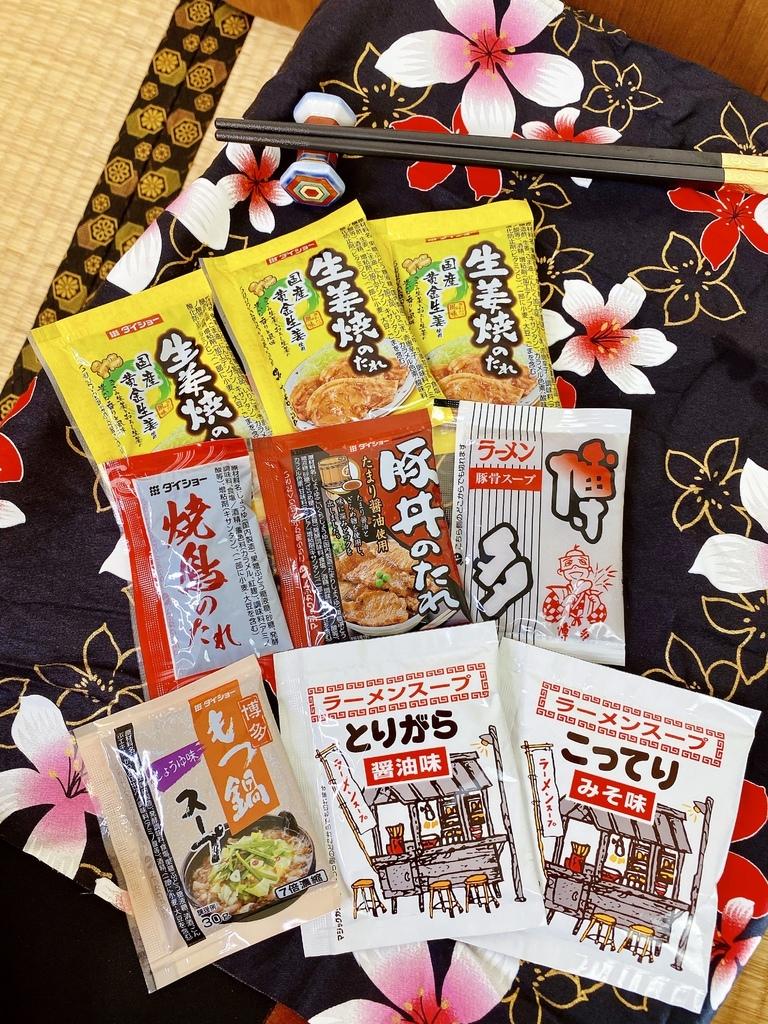 日式湯底食譜