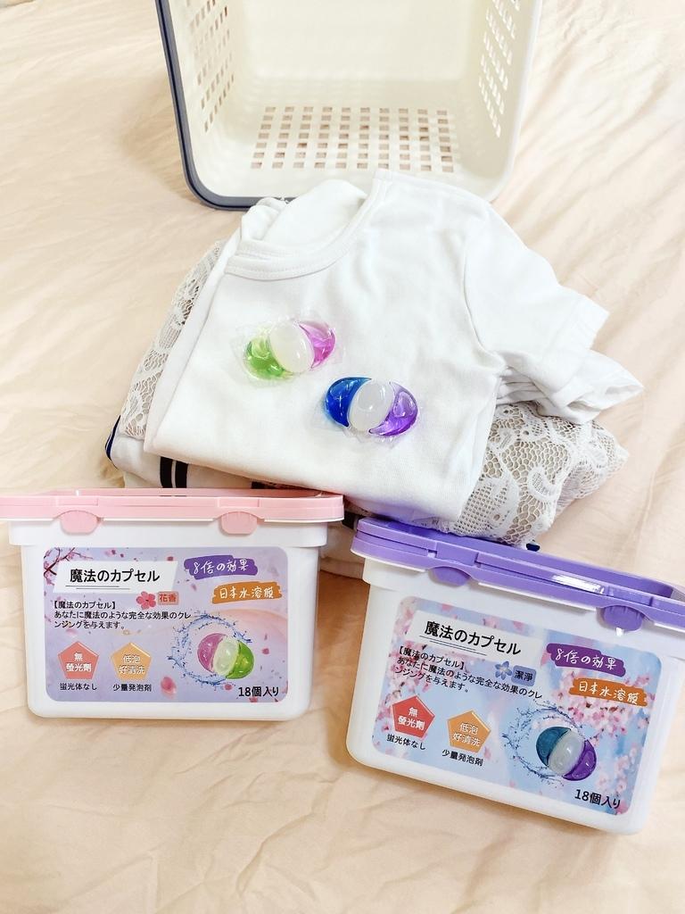 洗衣球用法