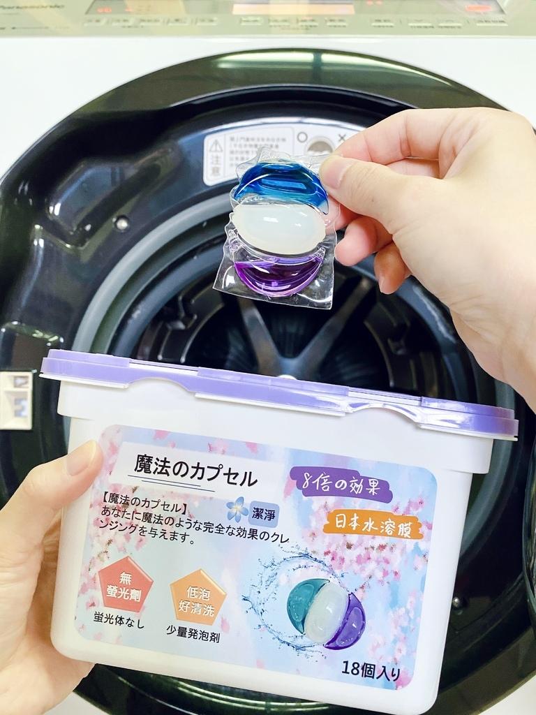 洗衣球怎麼用