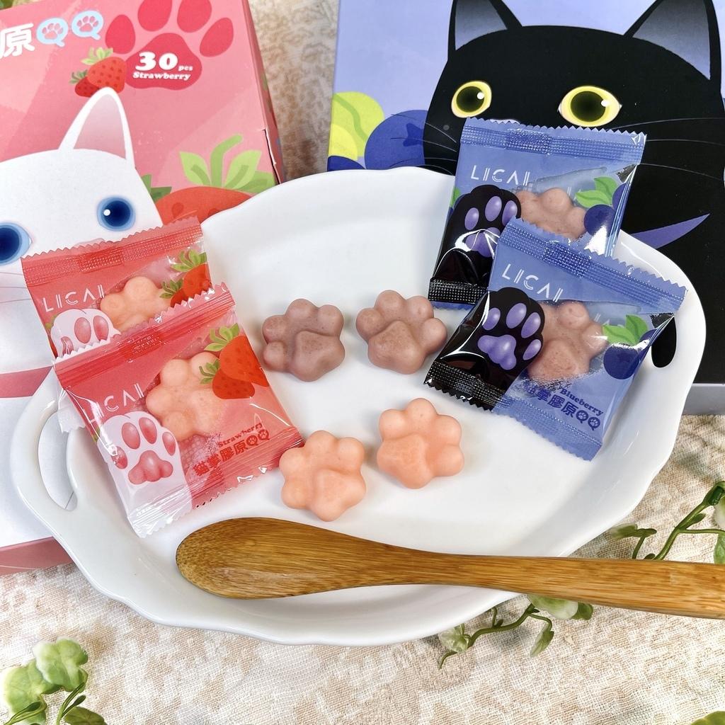 貓掌造型膠原蛋白軟糖