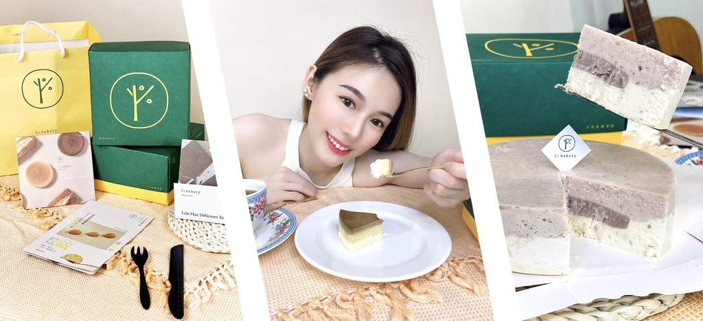 1%bakery手作乳酪蛋糕