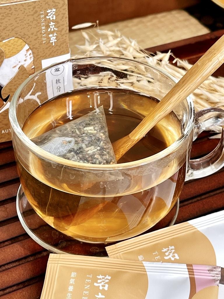 薄荷紫蘇茶飲