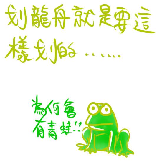 划龍舟.jpg