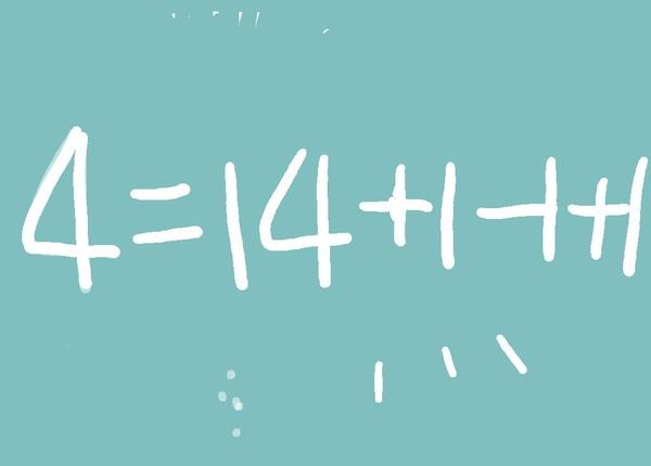 4=14+1-1+1.jpg