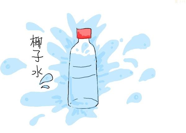椰子水.jpg