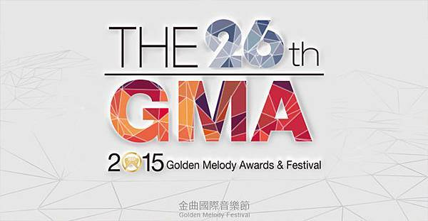 im-2015-golden-melody-awards_1