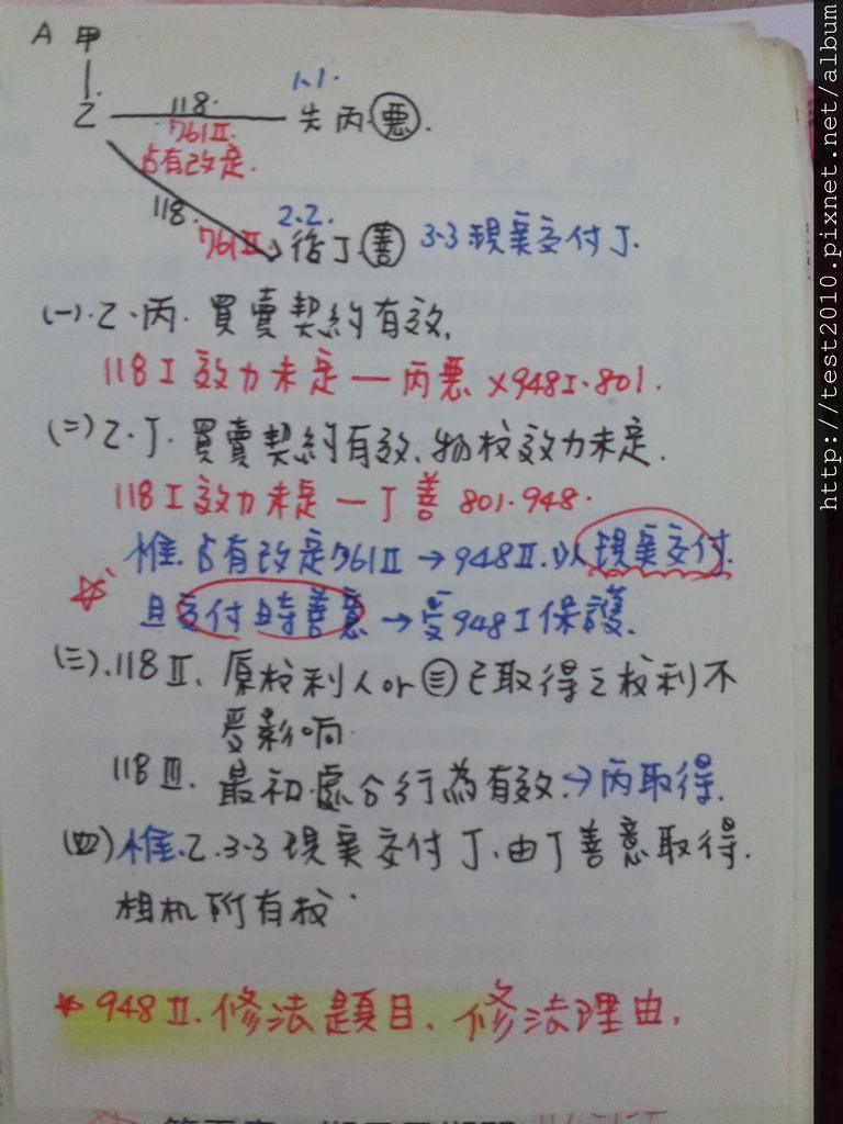 20131005_183251.jpg