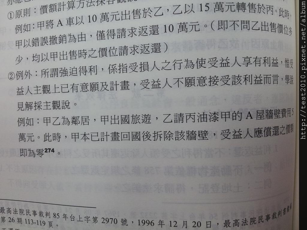 20131013_141822.jpg