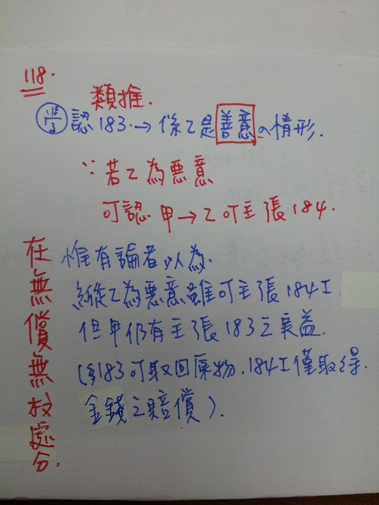 20131020_150954