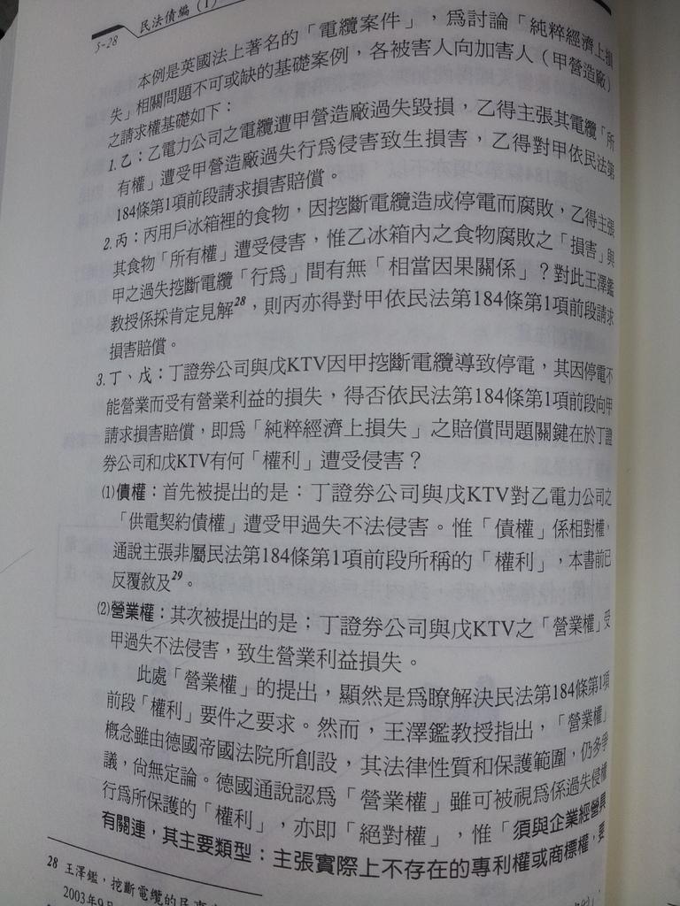 20131020_131619