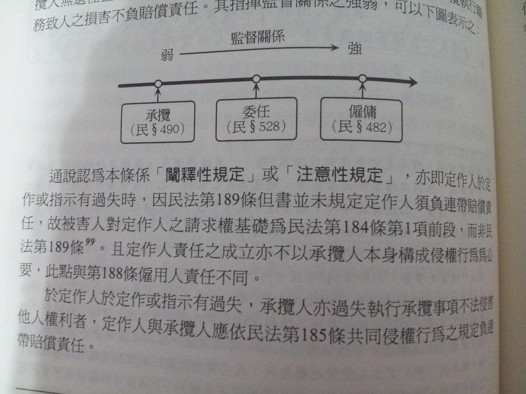 20131026_181229.jpg