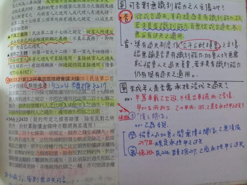 20131026_175801.jpg