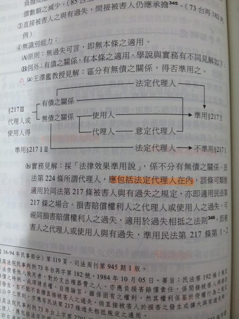 20131026_175946.jpg