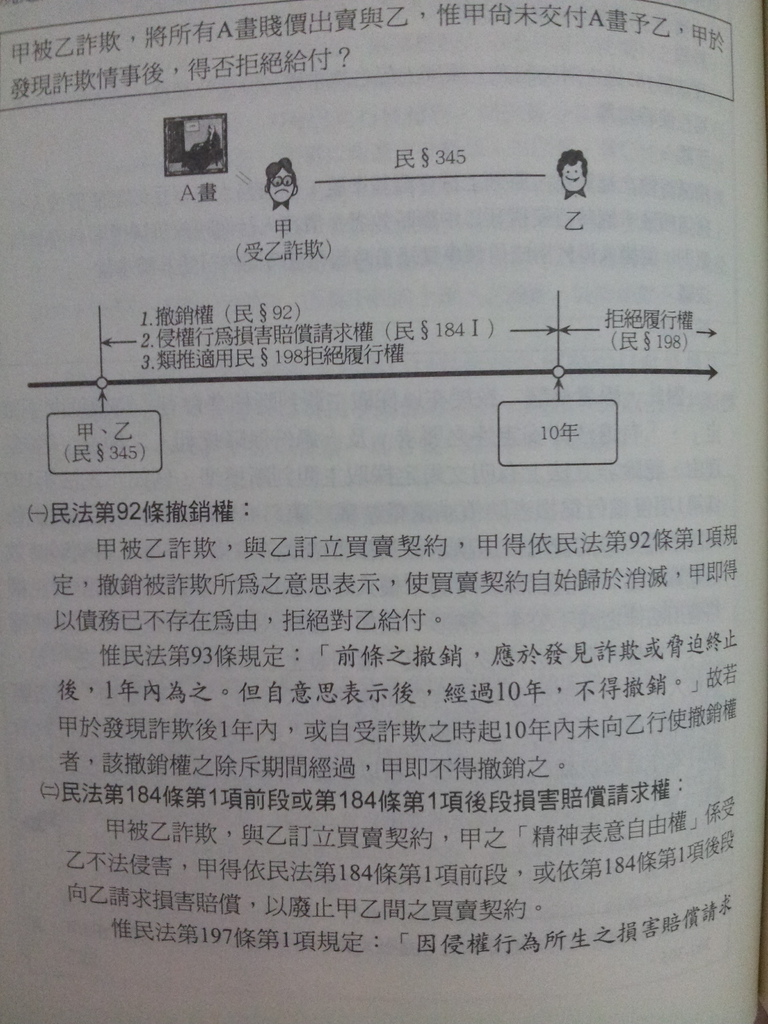 20131026_184709.jpg