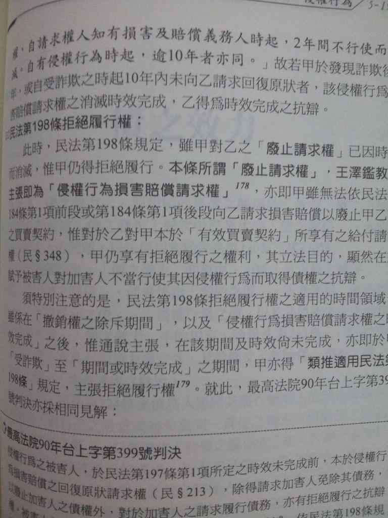 20131026_184719.jpg