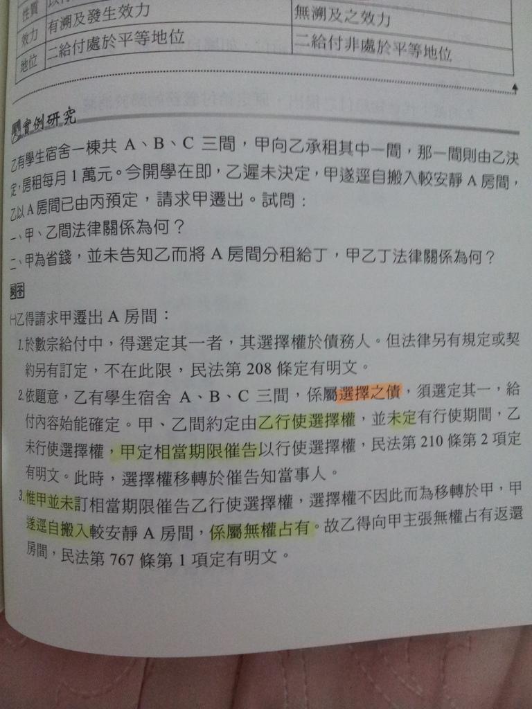 20131026_185106.jpg