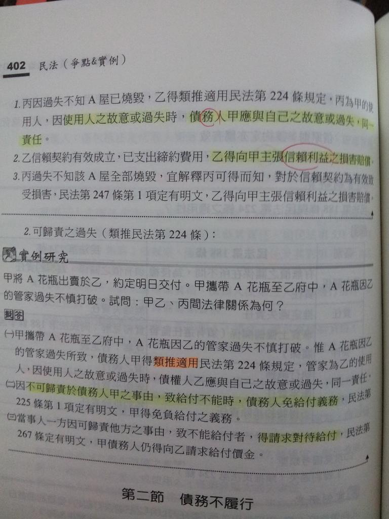 20131102_185224.jpg