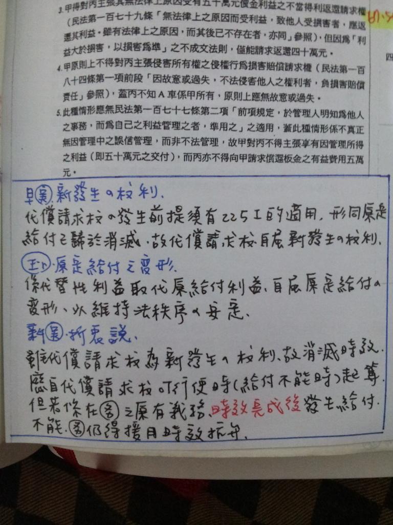 20131102_185431.jpg