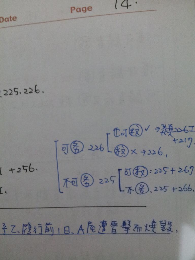 20131102_190204.jpg