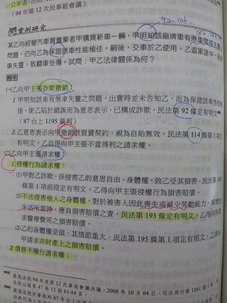 20131102_191358.jpg