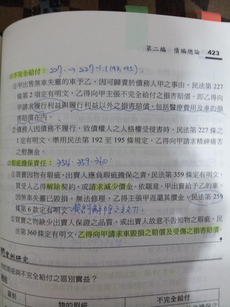 20131102_191406.jpg