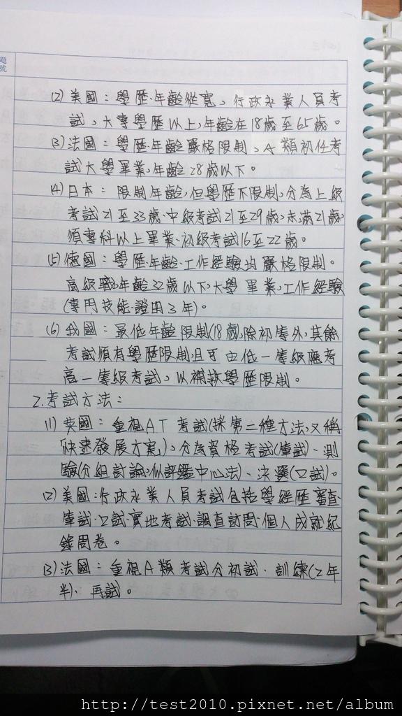0126各國1-2.jpg