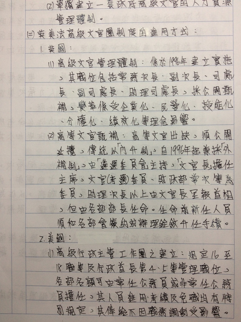 各國1-2.JPG