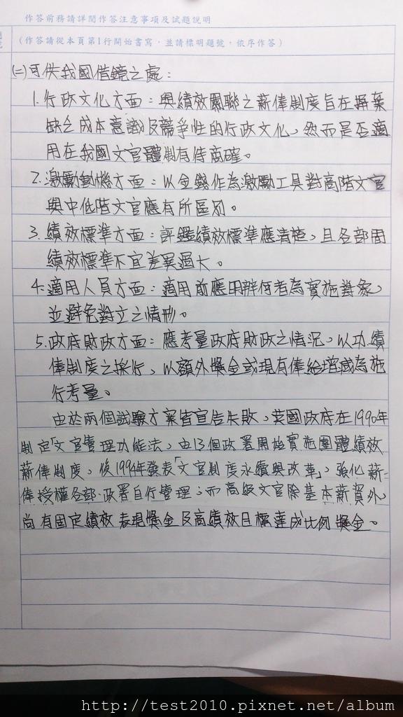 各國1-3.jpg