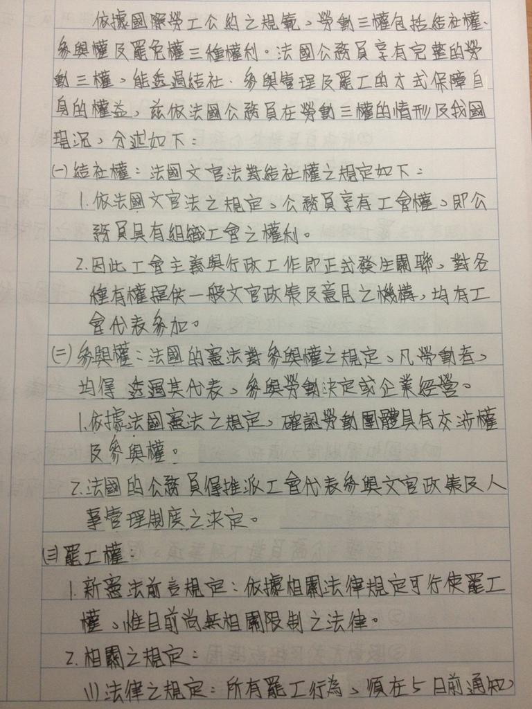 各國1-1.jpg