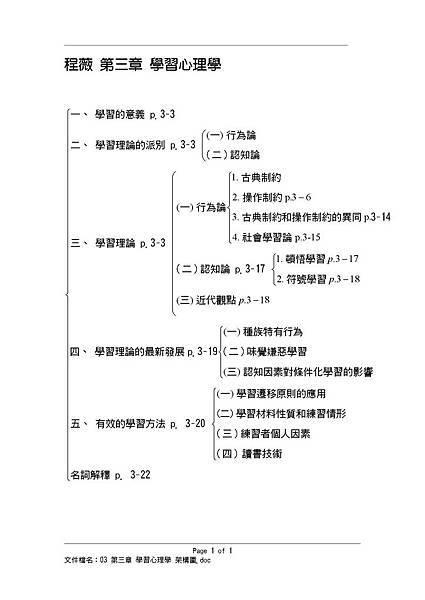 組合 1_頁面_1.jpg