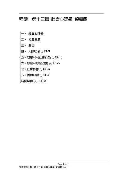 組合 1_頁面_3.jpg