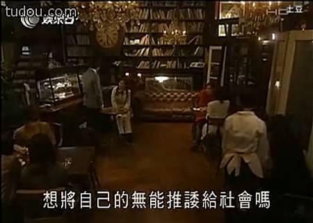 我家有個愛迪生_HK02
