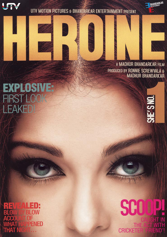 heroine-2011film-Wallpaper.jpg