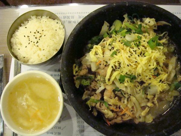 韓國烤肉飯(豬肉)