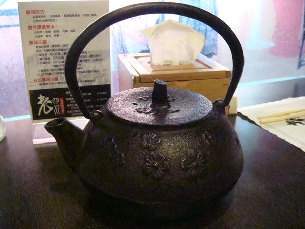 好重的鐵茶壺